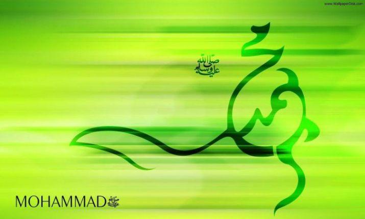 wallpaper kaligrafi muhammad tema hijau