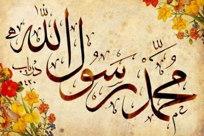 wallpaper kaligrafi muhammad lukisan