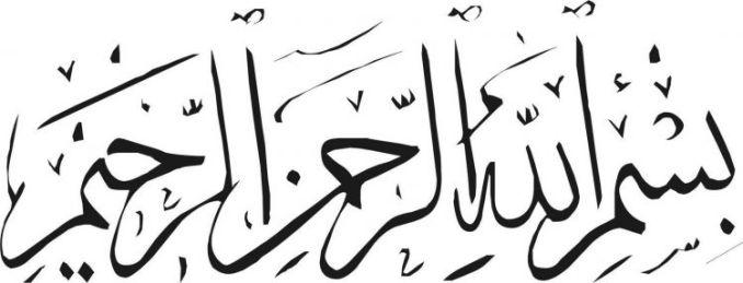 Tulisan Bismillah Arab