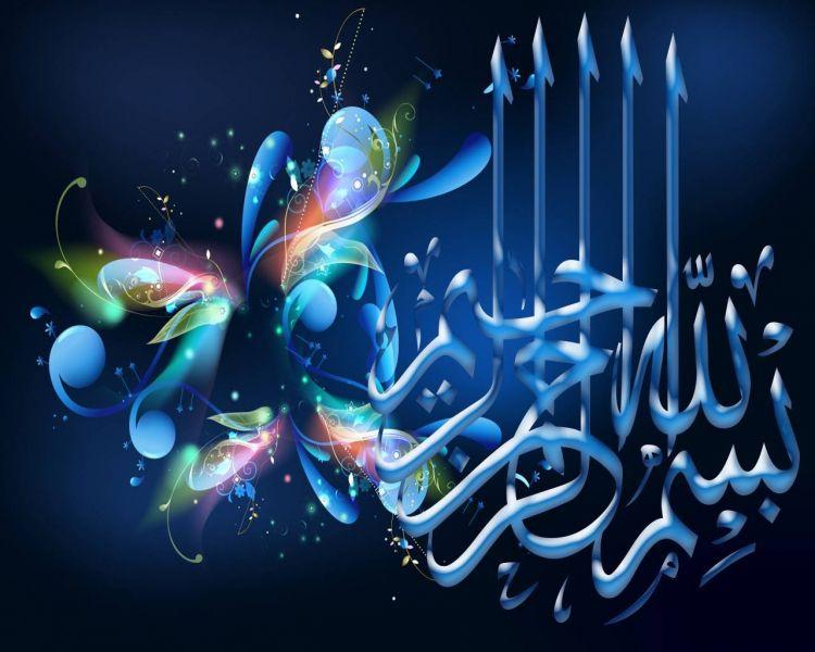 kaligrafi bismillah berwarna