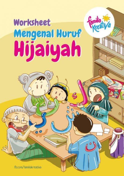 belajar membaca huruf hijaiyah ©familiakreativa.blogspot.sg