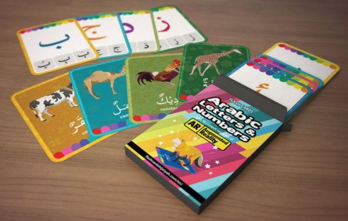 belajar cara membaca huruf hijaiyah