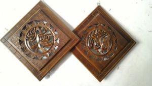 jual kerajinan kayu jati kaligrafi kayu jati Kaligrafi_135rb_40X40
