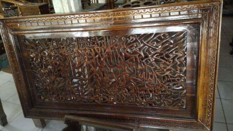 jual kerajinan kayu jati kaligrafi