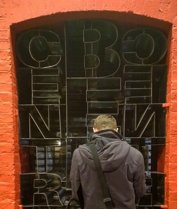 On a funky looking doorway in Seven Dials