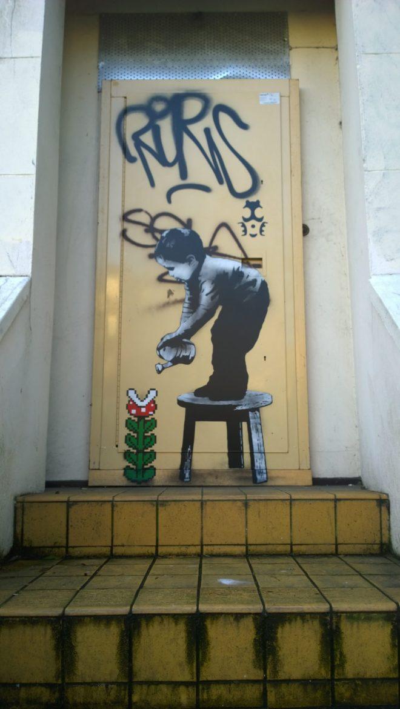 Trust Icon on Hawley Road