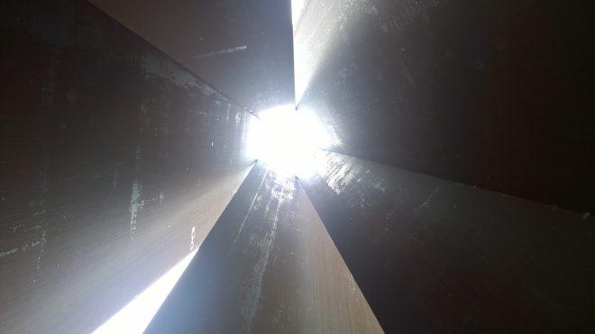 Inside Fulcrum