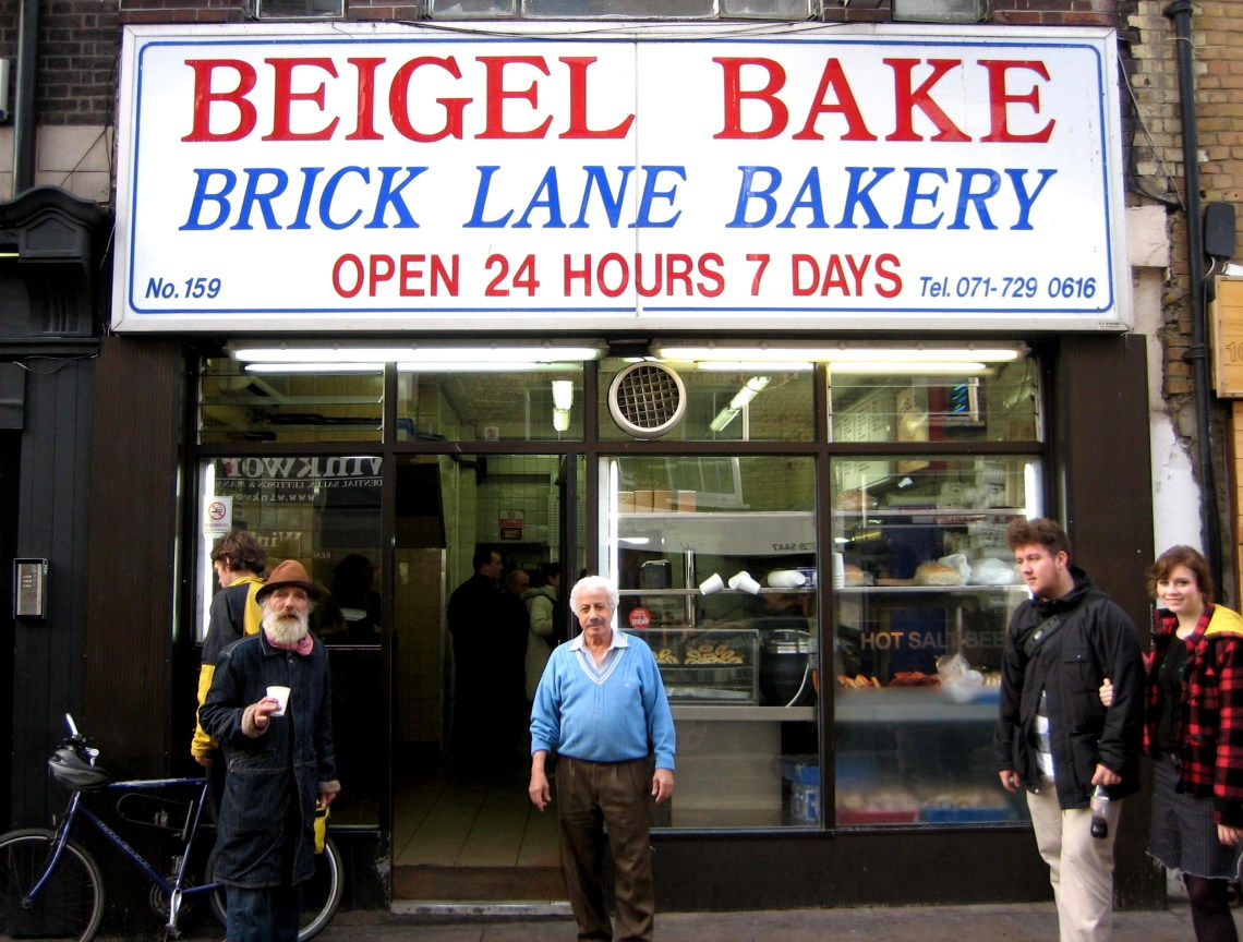 beigal-bake-brick-lane-spitalfields-life