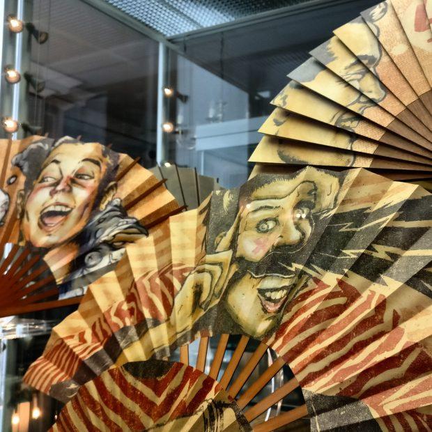 sr.x fan museum