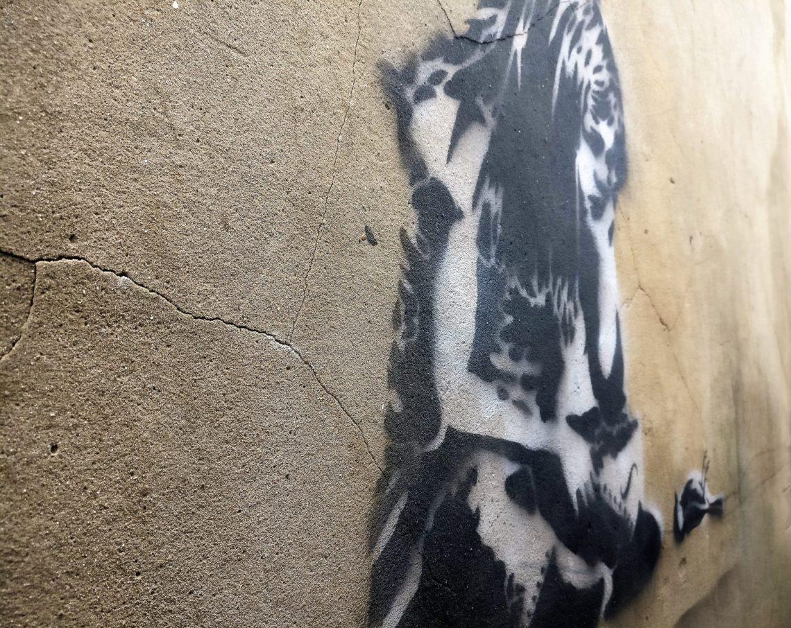 hull street art bromley street
