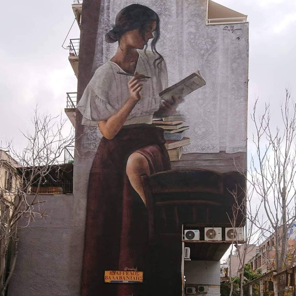Street art by SimpleG in Athens