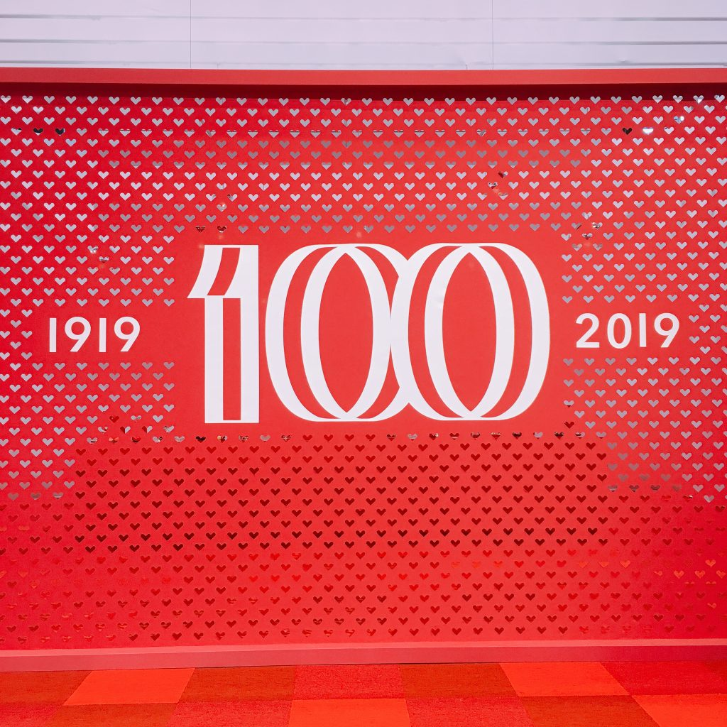 IHHS 2019 KitchenAid celebrates 100