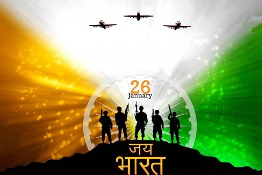 Republic Day HD Images in Hindi