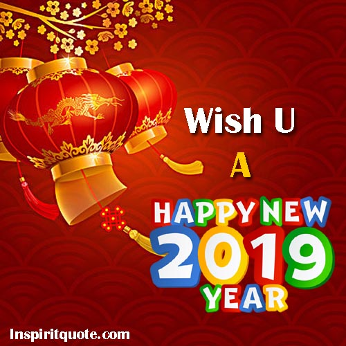 free new year images 2019