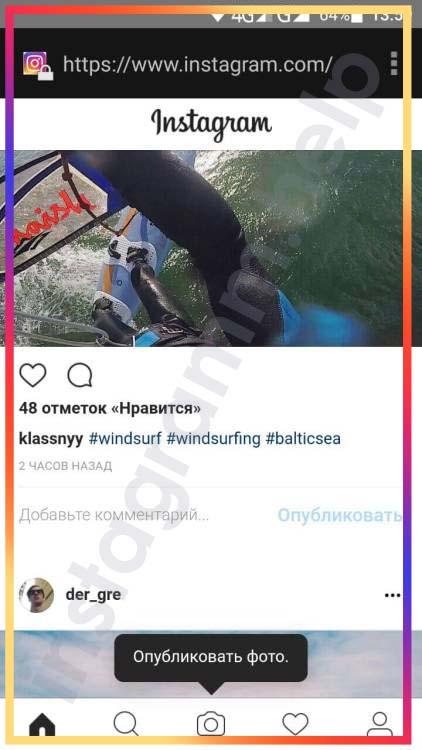 Как выложить фото в Инстаграм без потери качества и без ...