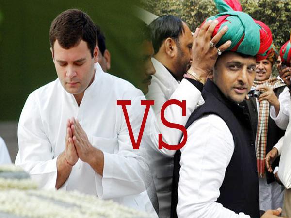 Akhilesh Vs Rahul