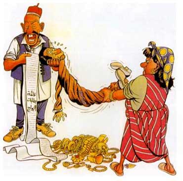 az zuwawi the dowry TcXhr 6943