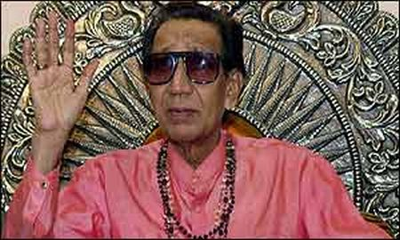 bal thackeray kalam 26