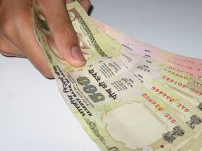 banks in india 26