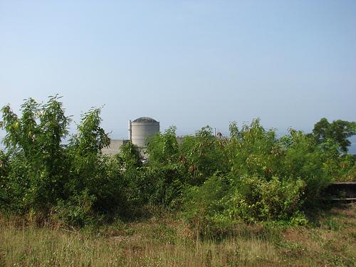 bataan nuclear reactor 2 UiEKS 16638