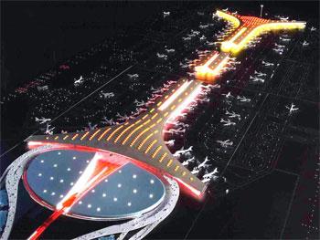 beijing airport aA9U9 15839