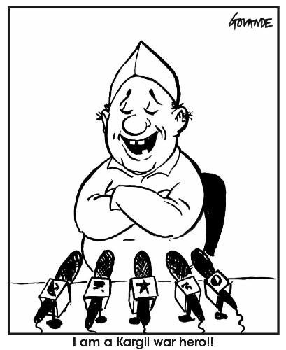 cartoon adarsh politician nMtC4 34547