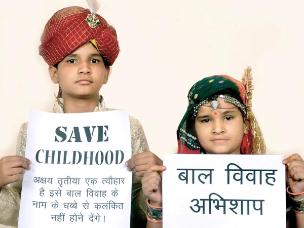 child marriages UT9d5 30213