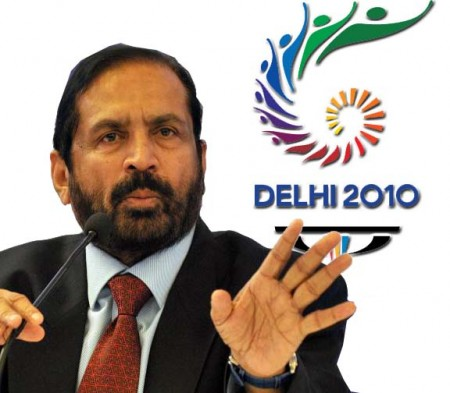 common wealth games scam HHzZY 37324