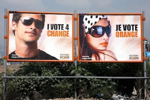 fpm je vote oranage mtCxj 19672
