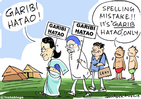 Image result for garibi hatao caricature