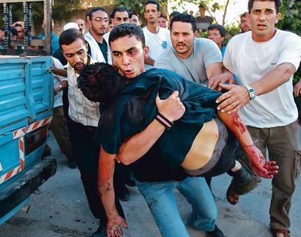 gaza wideweb  430x339 iAhcl 3868