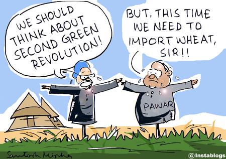 green revolution 60