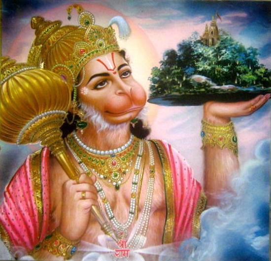 hanuman jayanti NzW9M 28824