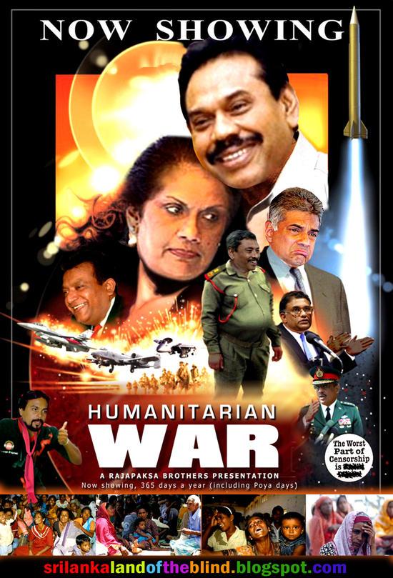 humanitarian war EFXAB 19596