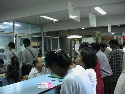 indian bankers O9yee 21882