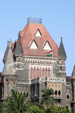 istockphoto 3981269 mumbai high court rPrZj 16298