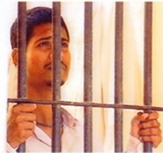 jail11 UQNUb 6943