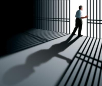 jail QRgKx 18054
