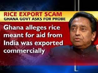 kamal rice scam 313 dzlOb 37324