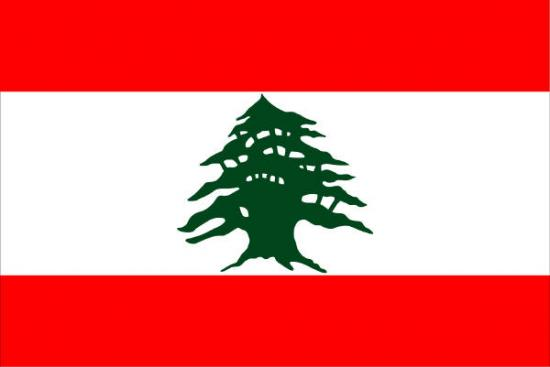 lebanon 717192 DQTTf 3868