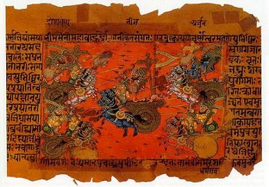 manuscript of kurukshetra war 115