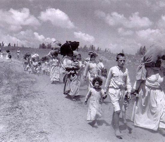nakba PsrEG 19672