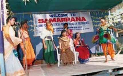 samarpana1 26