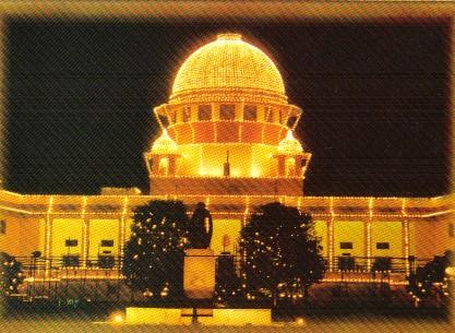 supreme court india1212 26