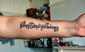tattoo 2282