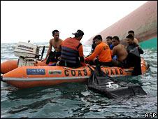 typhoon rescue Oib2U 16638