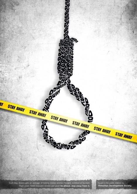 vimochan dowry rope thumb 4LVVX 22980