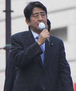 Shinzo_Abe