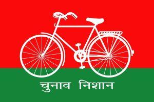 Samajwadi_Party_Flag