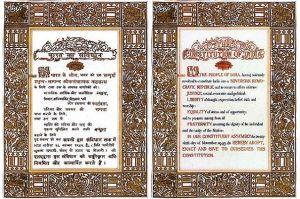constitution-of-india